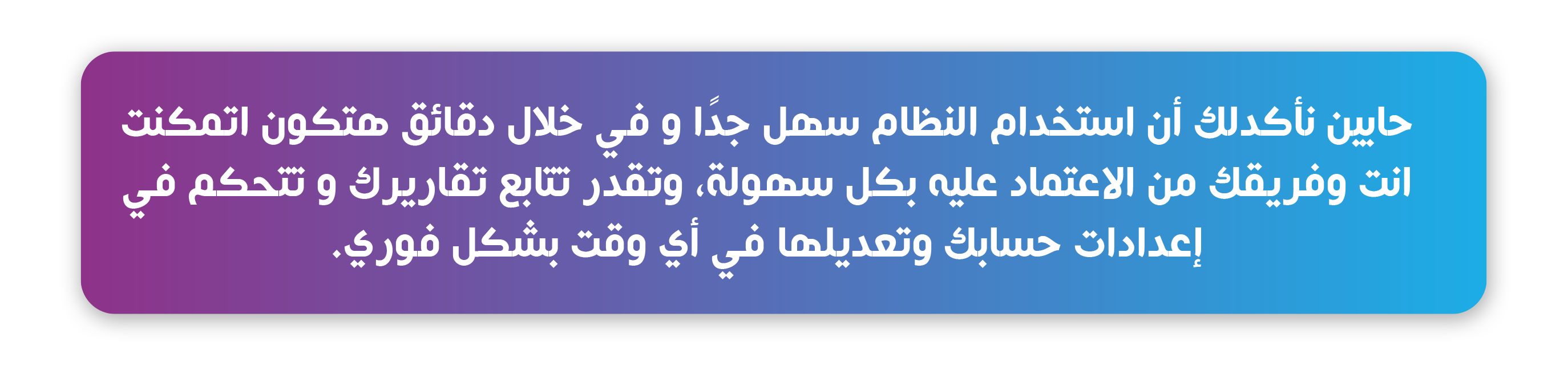 text٢